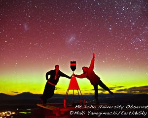 Mt John Night Tour - Dark Sky Stargazing